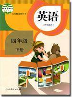 人教版四年级英语下册(PEP)电子课