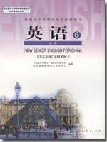 人教版高三英语选修六电子课本