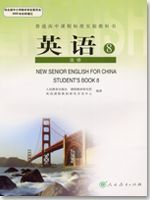 人教版高三英语选修八电子课本