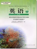 人教版高三英语选修七电子课本
