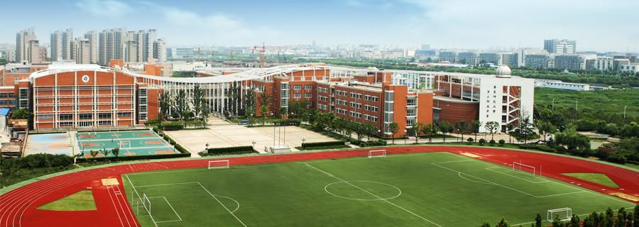 huadongshifanerfuzhong.png